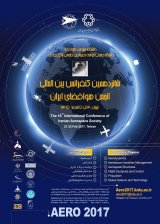 Poster of 16th international conference of Iranian Aerospace Society