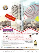 Poster of 4th International Conference on Civil, Structural and Earthquake Engineering