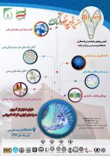 Poster of Iranian Conference on Bioinformatic