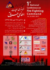 Poster of First National Conference on Fire Fighting Command