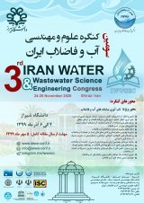 Poster of Third Congress of Iranian Water and Wastewater Science and Engineering
