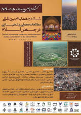 The 6th International Conference on Architectural studies and Urbanism in the Islamic World