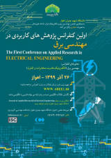 Poster of The first national conference on applied research in electrical engineering