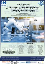 Poster of Fifth International Conference on Sustainable Development Techniques in Industrial Management and Engineering with the Approach of Recognizing Permanent Challenges