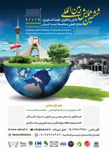 Sixth International Conference on Science and Technology of Agricultural Sciences, Natural Resources and Environment of Iran