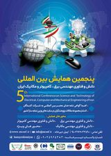 Fifth International Conference on Electrical, Computer and Mechanical Engineering Science and Technology of Iran