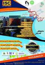 Education and Research Conference Municipalities of Kerman Province