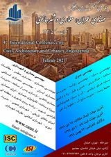 Fourth International Conference on Civil Engineering, Architecture and Urban Planning