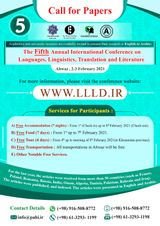 Poster of Fifth Annual International Conference on Current Issues of Languages, Linguistics, Translation and Literature