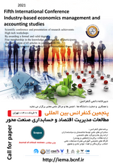 Fifth Conference on Industrial Management Studies and Industry-Based Accounting