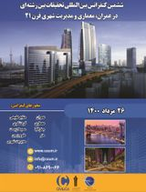 6th International Conference on Interdisciplinary Researches in Civil Engineering, Architecture and Urban Management in 21st Century