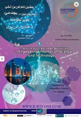 8th International Conference on New Strategies in Engineering, Information Science and Technology in the Next Century