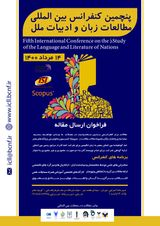 Fifth International Conference on the Study of the Language and Literature of Nations