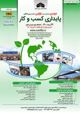 1st International and 2nd National Conference of Business Sustainability - Shahid Chamran University of Ahvaz