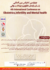 Poster of Fourth International Conference on Women, Obstetrics, Infertility and Mental Health