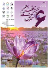 6th National Conference on Saffron