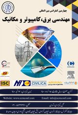 Fourth International Conference on Electrical, Computer and Mechanical Engineering