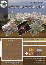 7th International Conference on Civil Engineering, Architecture and Urban Planning