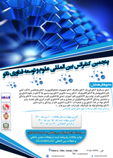 Fifth International Conference on Nanotechnology Science and Development